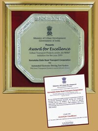 04 AWARD FOR EXCELLENCE-2009