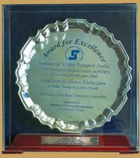 12 AWARD FOR EXCELLENCE-2008