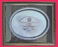 17 IIT KANPUR - DISTINGUISHED ALUMNUS AWARD-2011
